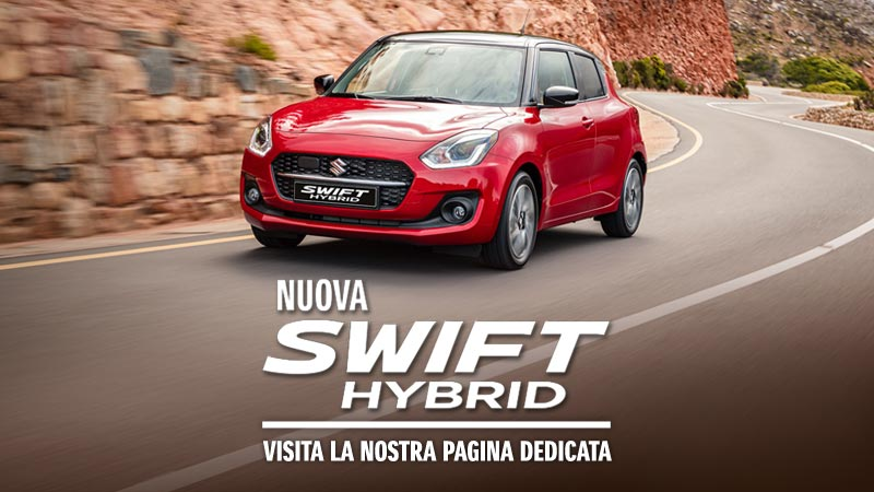 Suzuki SWIFT News