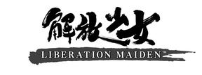 Liberation Maiden - 3DS