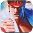 Street Fighter II Collection - iPhone
