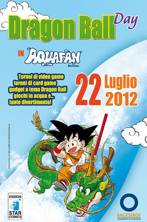 Dragon Ball Day 2012