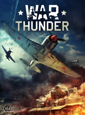 War Thunder - PS4