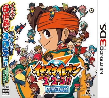 Videogiochi Inazuma Eleven