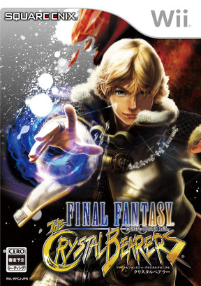 Final Fantasy Crystal Chronicles: The Crystal Bearers - Wii