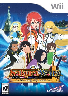 Sakura Wars: So Long, My Love - Wii