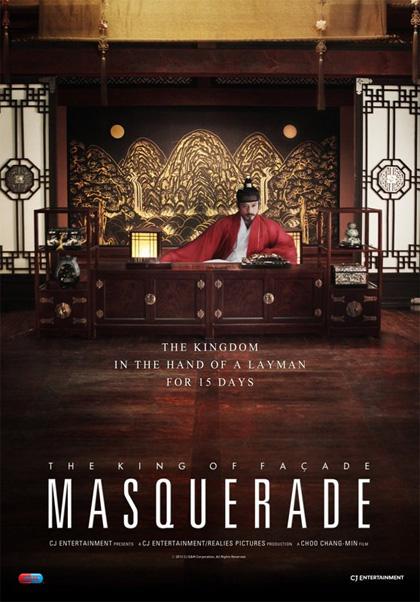 masquerade cover u Masquerade streaming ITA 2012