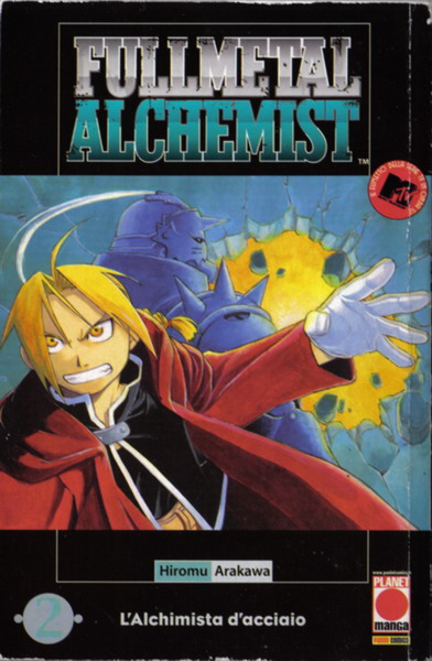 http://www.everyeye.it/public/covers/24032011/Fullmetal-Alchemist_cover-2.jpg