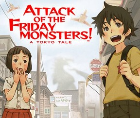 Attack of the Friday Monster: A Tokyo Tale - 3DS