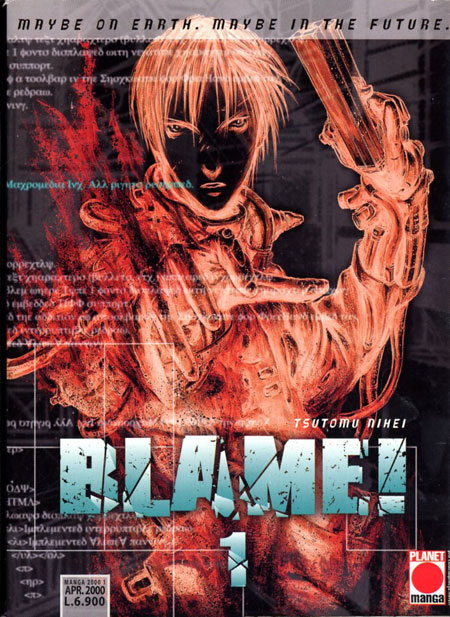 [Immagine: BLAME_cover_u.jpg]