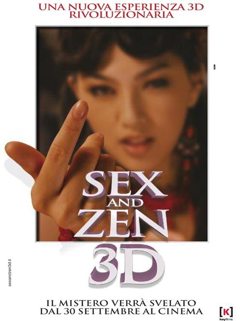 Sex And Zen 104