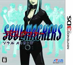 Devil Summoner: Soul Hackers 3DS - 3DS