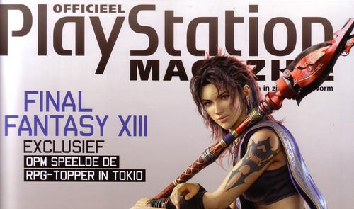 Final Fantasy XIII per Xbox 360 utilizza un diverso motore grafico