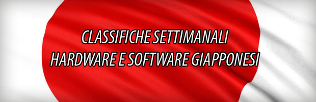 Classifica hardware e software JAP dal 19 al 25 gennaio 2015