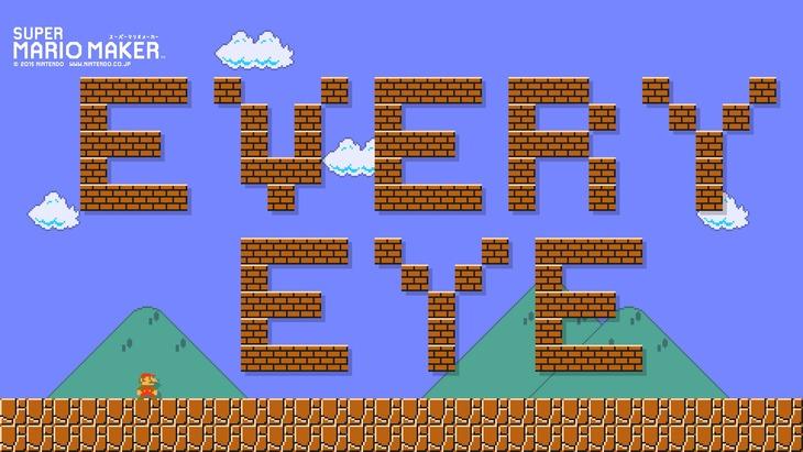 Super Mario Maker: lanciato il tool per poter creare sfondi a tema Mario