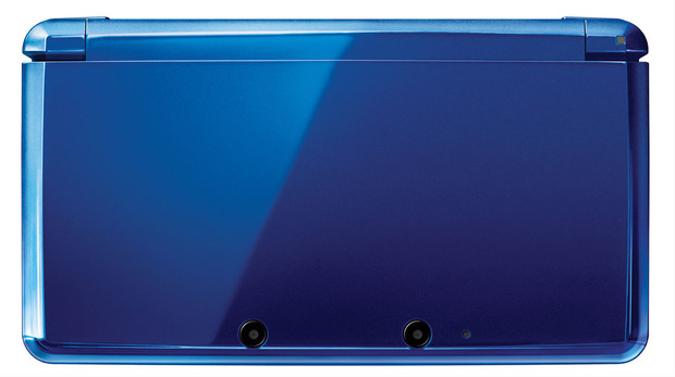 Nintendo annuncia una nuova colorazione per il Nintendo 3DS in Giappone