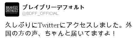 [Rumor] Square Enix preannuncia la localizzazione di Bravely Default