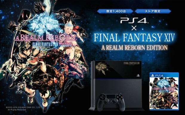 Final Fantasy 14 A Realm Reborn in bundle con PlayStation 4