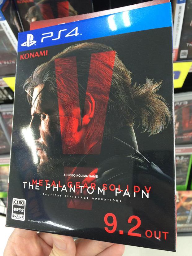 La confezione promozionale giapponese di MGS 5 The Phantom Pain riporta ancora il nome di Hideo Kojima
