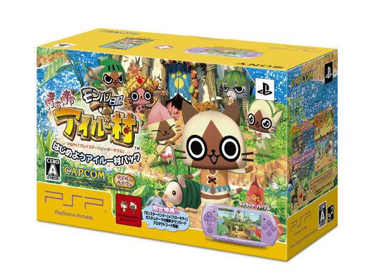 Monster Hunter Diary: Poka Poka Airu Village, arriva il bundle PSP