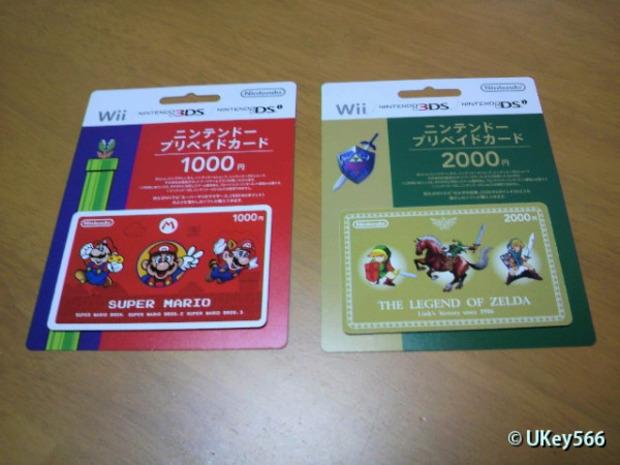Mario e Zelda sulle carte prepagate giapponesi dell'e-shop Nintendo 3DS