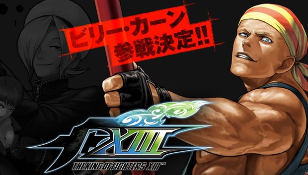 The King of Fighters XIII: SNK conferma Billy Kane tra i lottatori