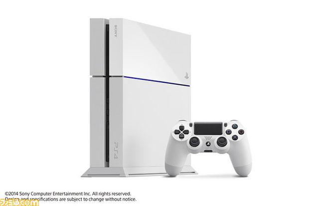 PlayStation 4: colorazione Glacier White annunciata per il Giappone