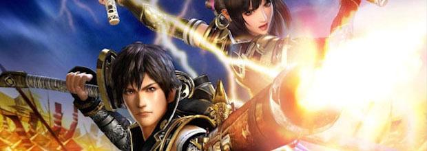 Samurai Warriors Chronicles 3: svelata l'edizione speciale - Notizia