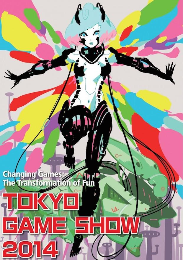 Tokyo Game Show 2014: tutte le novità dalla fiera su Everyeye.it
