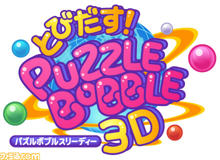 Annunciato un nuovo Puzzle Bobble per 3DS