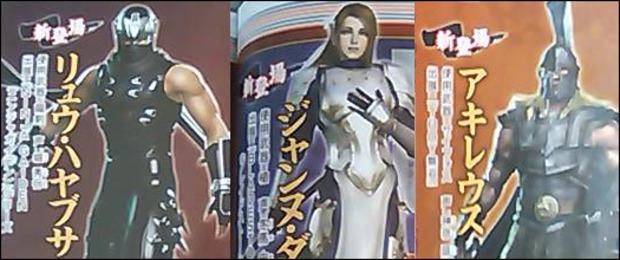 Musou Orochi 2 avrà alcuni personaggi tratti da altri giochi Tecmo Koei