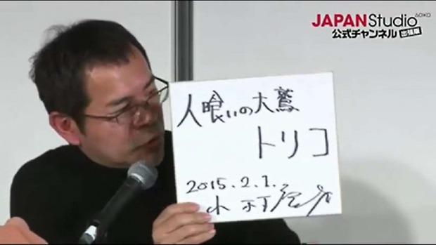 The Last Guardian menzionato da Yasuhide Kobayashi al Tokaigi 2015: è ancora in sviluppo