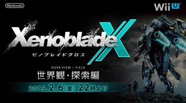 Xenoblade Chronicles X in diretta streaming dalle 14:00