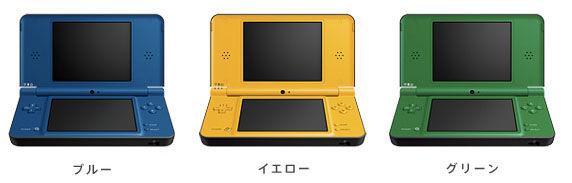 Nuovi colori per il Nintendo DSi XL e tagli di prezzo in Giappone