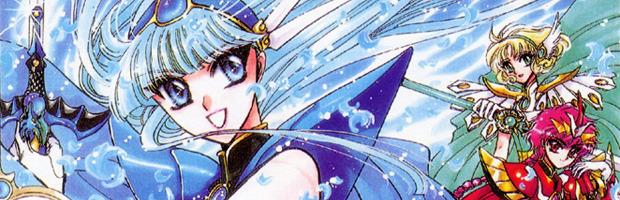Recensione magic knight rayearth everyeye anime - Una porta socchiusa ai confini del sole streaming ...