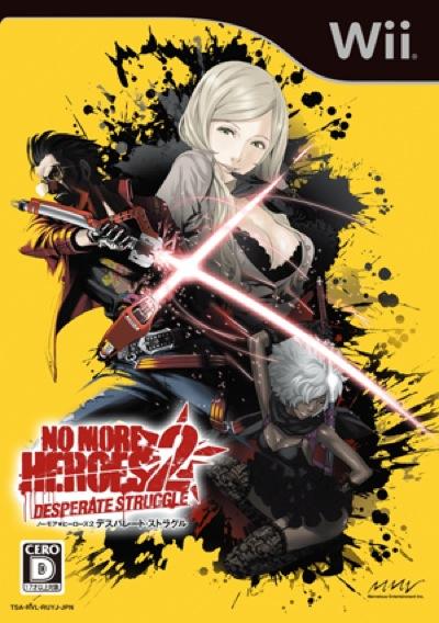 No More Heroes 2: Desperate Struggle, la cover ufficiale giapponese