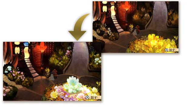 Bravely Default: For The Sequel - aperto il web site giapponese, immagini comparative