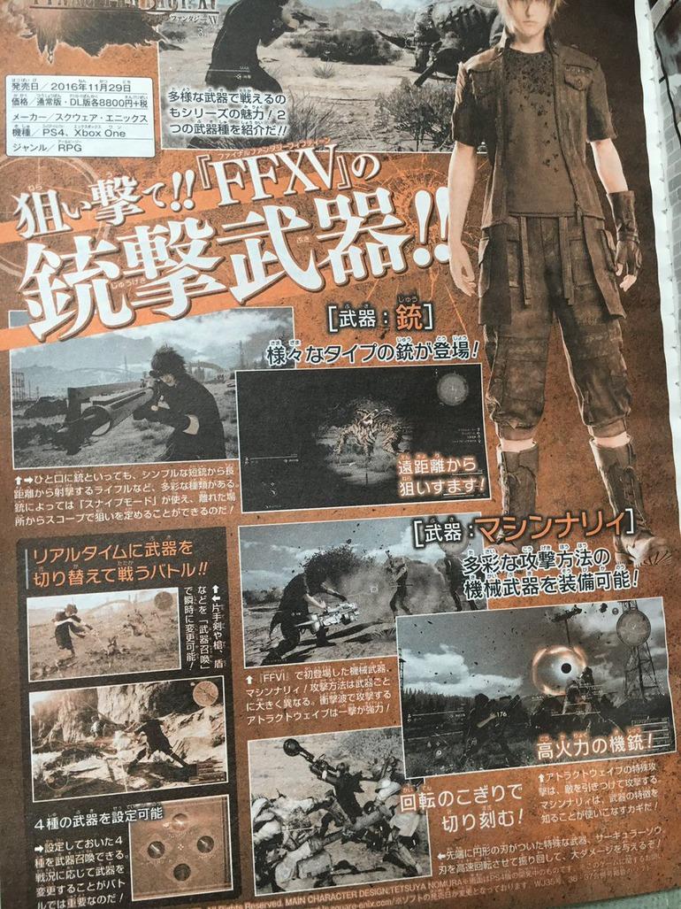 Final Fantasy XV: nuove armi mostrate tra le pagine di Jump
