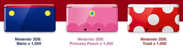 Nintendo Europa lancia un concorso che mette in palio 3000 3DS limited edition, ma non include l'Italia