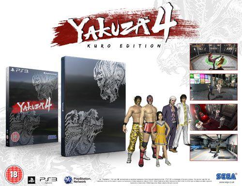 Yakuza 4: in Inghilterra arriva una collector's edition
