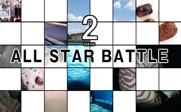 Namco Bandai: il sito teaser 'All Star Battle' si è aggiornato
