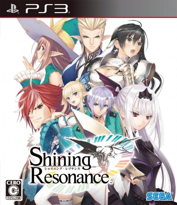 Shining Resonance: copertina della versione giapponese