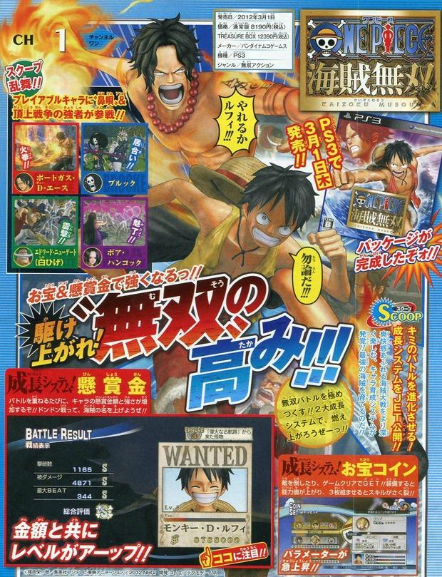One Piece Pirate Musou: confermati nuovi personaggi giocabili