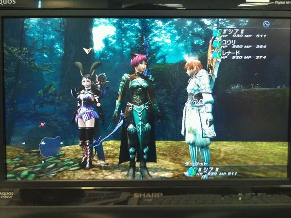 White Knight Chronicles 2, confermate le trasformazioni online