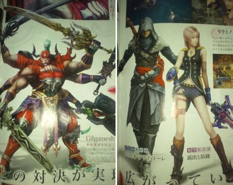 Final Fantasy XIII- 2: Gilgamesh e i costumi di Assassin's Creed in arrivo
