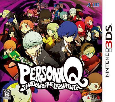 Persona Q: Shadow of the Labyrinth - svelata la cover ufficiale