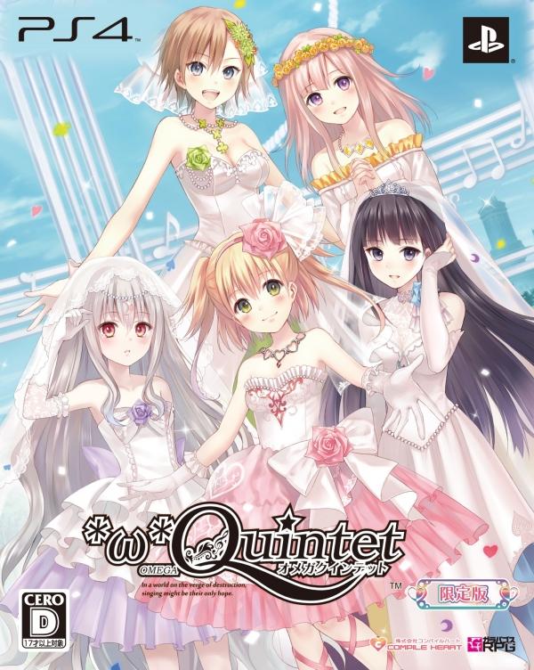 Omega Quintet: Amazon pubblica la copertina dell'edizione speciale