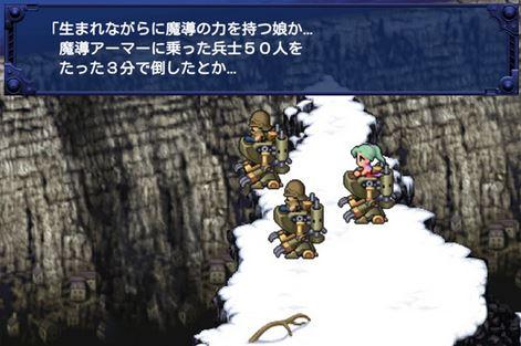 Final Fantasy VI: immagini per la versione mobile