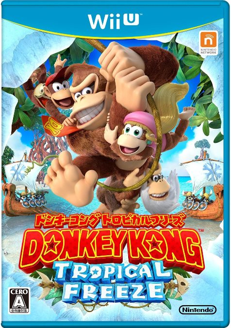 Donkey Kong Country Tropical Freeze: copertina giapponese