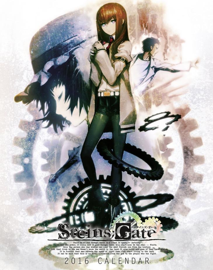 Steins;Gate: arriva su Amazon un'edizione speciale