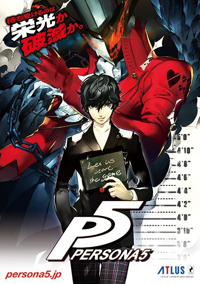 Persona 5, ecco gli screenshot tratti dal trailer e un teaser poster