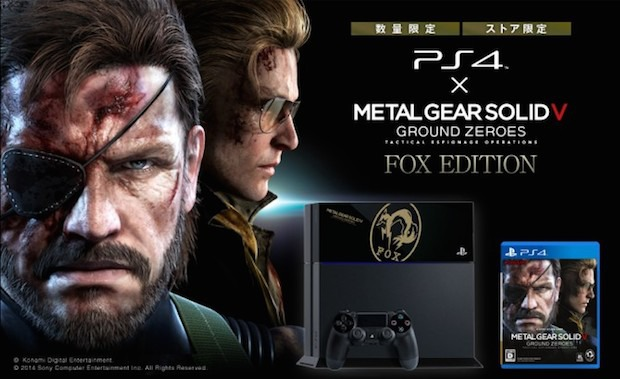 PlayStation 4 Metal Gear Solid 5 Fox Edition, preordini alle stelle in Giappone
